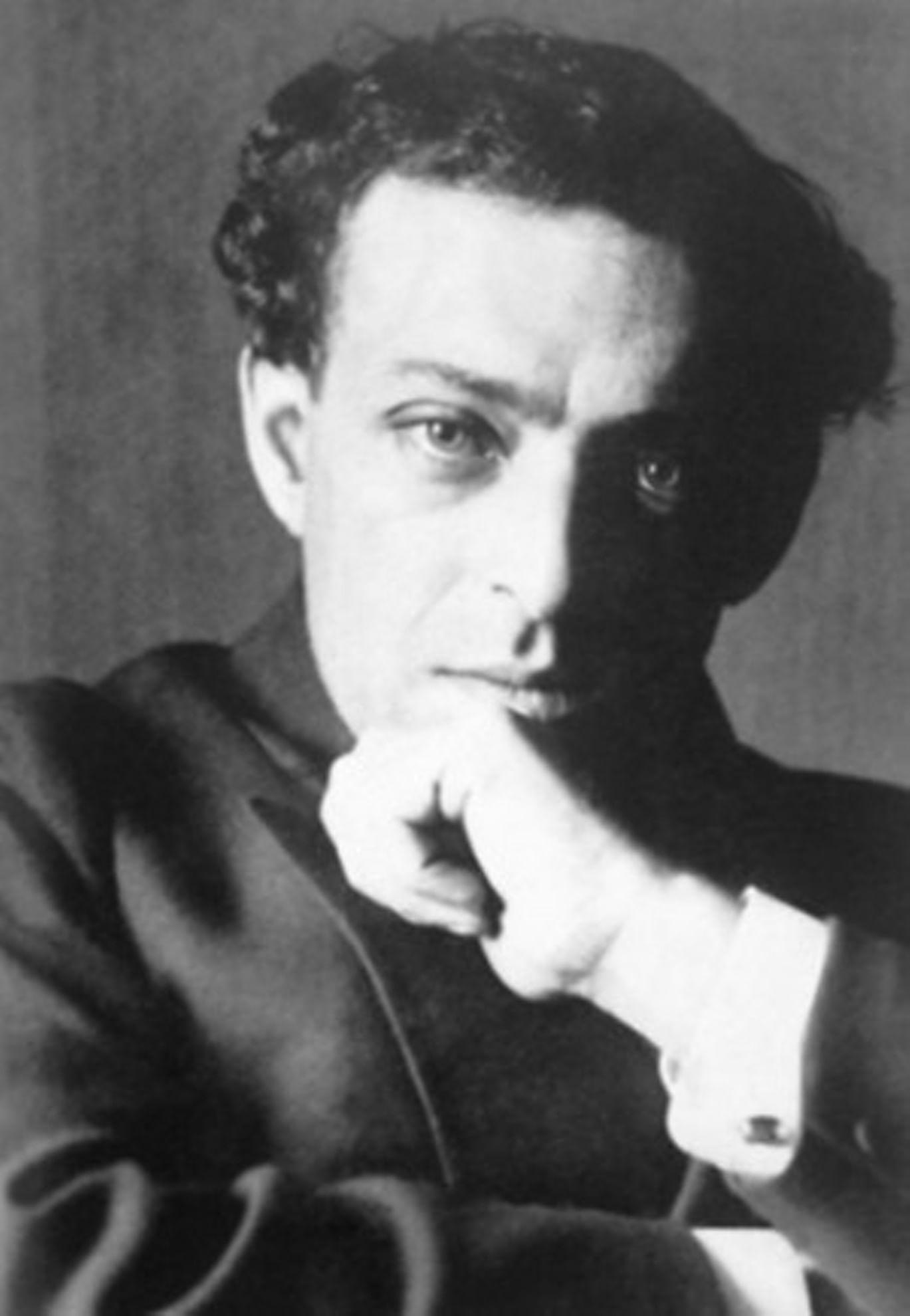 Евгений Вахтангов. Галерея 1