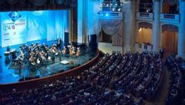 Х зимний Международный фестиваль искусств в Сочи