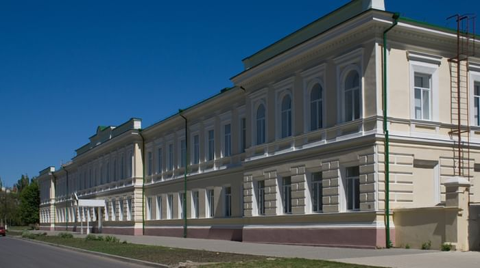 Мужская гимназия имени Матвея Платова в Новочеркасске