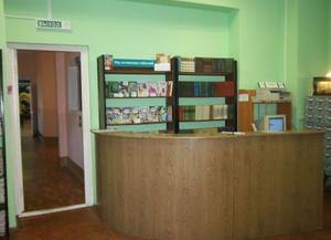 Детская библиотека-филиал № 20 г. Самары