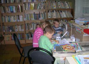 Мостовская сельская библиотека-филиал № 5