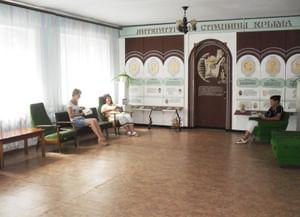 Ленинская центральная районная библиотека