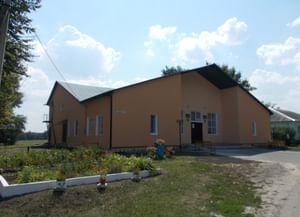 Колтуновская сельская библиотека