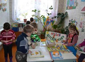 Староисаковская сельская библиотека-филиал № 27