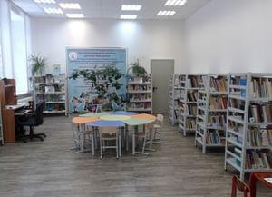 Детская библиотека-филиал № 9 г. Самара