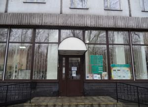Центральная библиотека № 136 им. Л. Н. Толстого (филиал № 1)