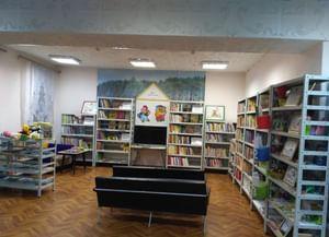 Детская библиотека семейного чтения № 26
