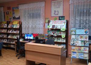 Добрунская поселенческая библиотека