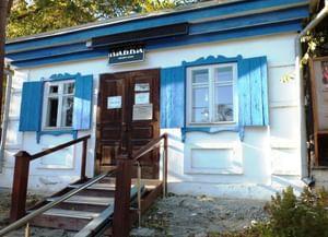 Выставочный зал «Дом сторговой лавкой казака Ф.М.Гуськова»