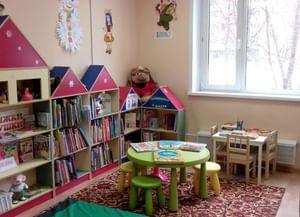 Библиотека № 150 (филиал № 2)