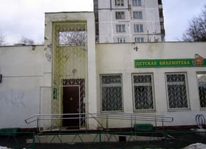 Библиотека № 143 (филиал № 2)