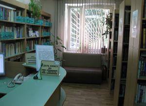 Библиотека № 143 (филиал № 1)