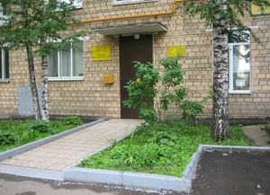 Библиотека № 165 (филиал № 1)
