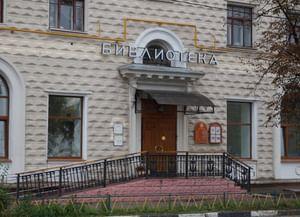 Центральная библиотека № 136 им. Толстого (филиал № 2)