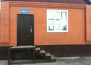 Беркат-Юртовская библиотека-филиал № 17