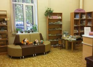 Библиотека № 157 (филиал № 2)