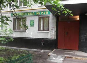 Библиотека № 157 (филиал № 1)