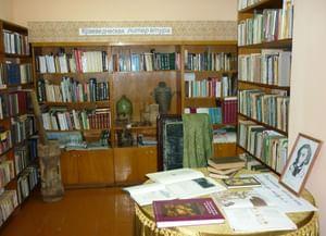 Нижнеякимецкая сельская библиотека