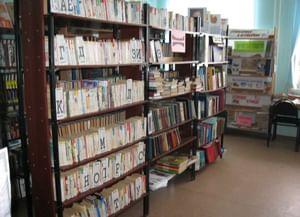 Павловская сельская библиотека