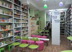 Зеленоградская библиотека-филиал