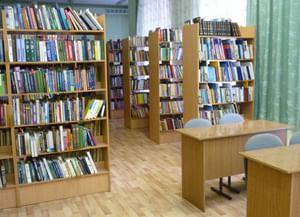 Скоковская сельская библиотека