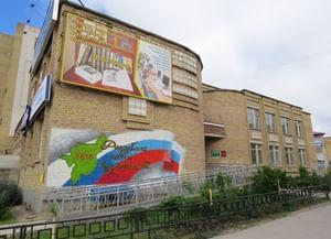 Центральная библиотека г. Ухта