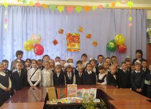 Библиотека № 2  г. Кимовск