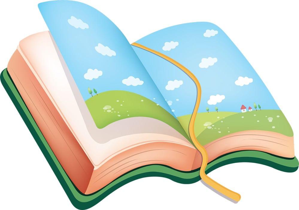 Картинки открытая книга для детей