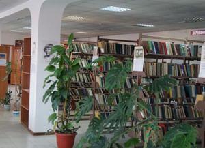 Межпоселенческая центральная библиотека г. Урус-Мартан