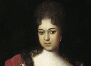 Портреты русских цариц ицаревен