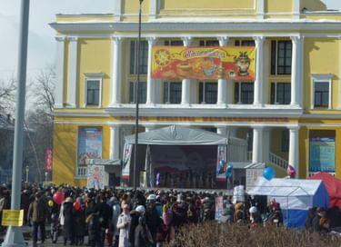 Концерт, посвященный проводам русской зимы