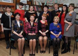 Центральная библиотека п. Усть-Камчатск