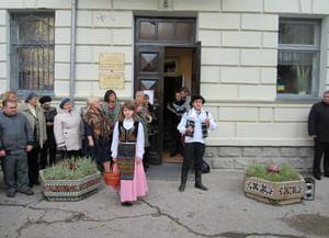 Централизованная библиотечная система г. Феодосия