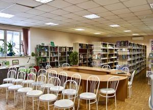 Библиотека № 135 (филиал № 2)