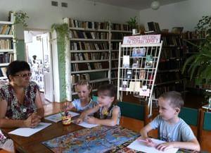 Бурминская сельская библиотека
