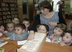 Центральная детская библиотека имени Габдуллы Тукая