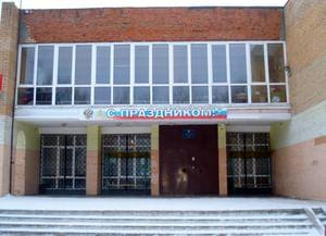 Орешковская сельская библиотека