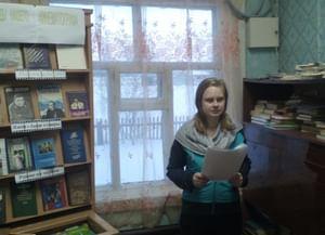 Ульяно-Ленинская сельская библиотека