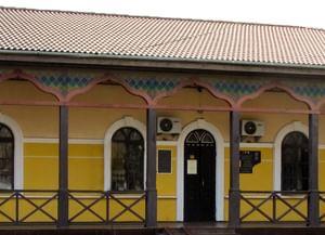 Республиканская крымскотатарская библиотека им. И. Гаспринского