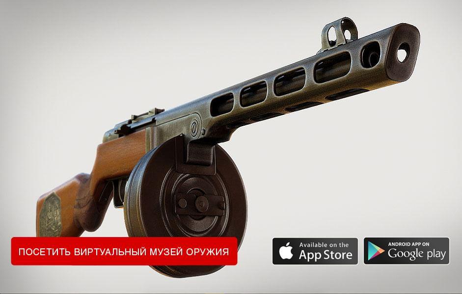 Виртуальный музей «Оружие героев»