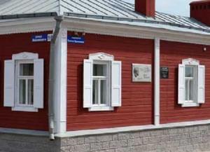 Дом-музей Т. Н. Хренникова