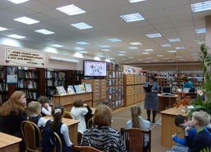 Библиотека № 151 (филиал № 1)