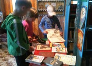 Яровщинская сельская библиотека