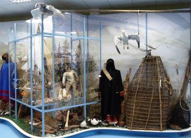 Выставка «Северные ханты: мир мужчины»