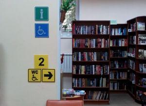Библиотека № 148 им. Тютчева (филиал № 5)