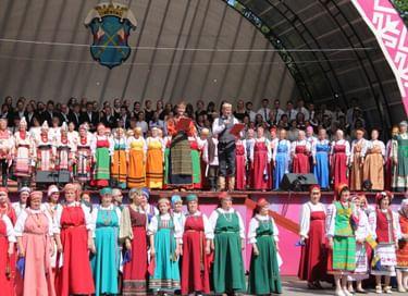 Международный песенный праздник