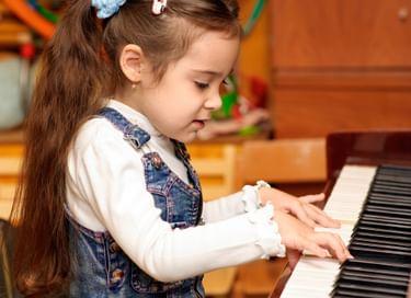 Конкурс «Я музыкантом стать хочу»