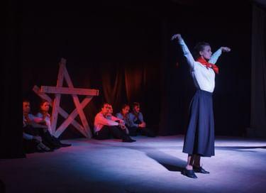 Спектакль «Наш класс»