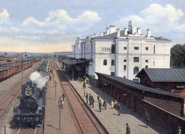 Лекция «Железнодорожные вокзалы Тулы и Тульской области»