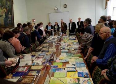 Выставка «Вятская книга года – 2017»